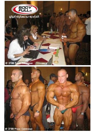 نتایج مسابقات جهانی پرورش اندام IFBB