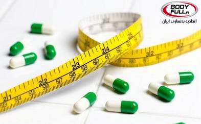 قرص های کاهش وزن