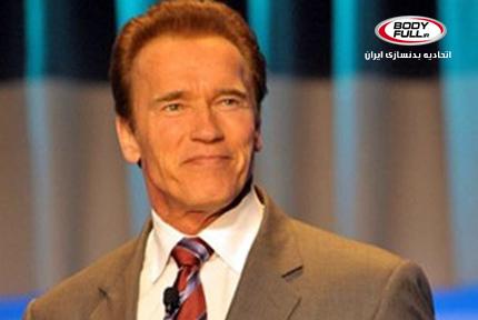 آرنولد میانسال