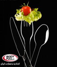 نمونه ای از رژیم غذایی برای روز پنجشنبه -بادی فول-