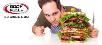 چرا بدنسازان 6 وعده غذا می خورند؟