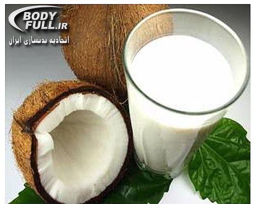 نارگیل در سبد غذایی بدنسازان - شیر نارگیل