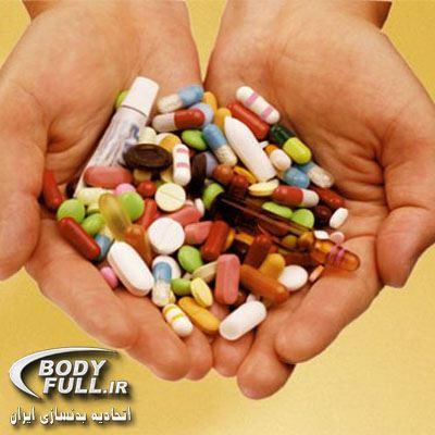 مصرف دارو در بدنسازی