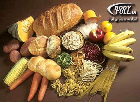 کربوهیدرات در مواد غذایی