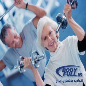 ورزش برای تمام سنین
