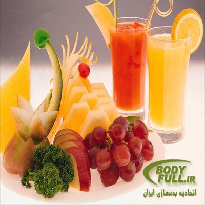 تغذیه صحیح - میوه جات