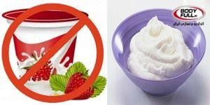 غذاهای سالمی که ناسالم می شوند