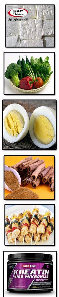 19 توصیه غذایی برای رشد بهتر عضله ها