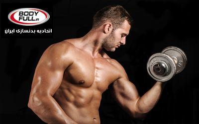 پمپ بالای خون و اکسیژن در عضلات