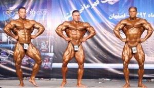 مسابقات بدنسازی پرورش انداماصفهان 92