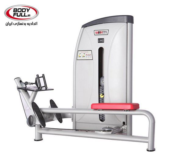 MBH_C-012A_Seated_Horizontal_Pully_new_Fitness_Equipment